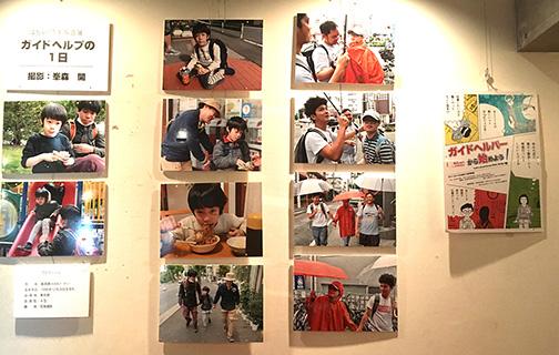 11月に西郷山カフェで作品展を行う予定です。のイメージ